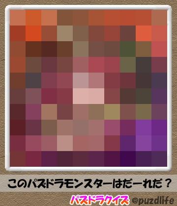 パズドラモザイククイズ12-4
