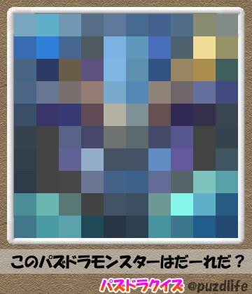 パズドラモザイククイズ12-6