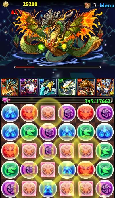 天空龍ラッシュ地獄級 バトル4 防御態勢・闇