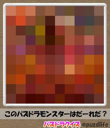パズドラモザイククイズ13-3