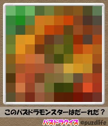 パズドラモザイククイズ13-5