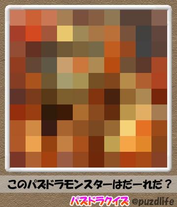 パズドラモザイククイズ13-6