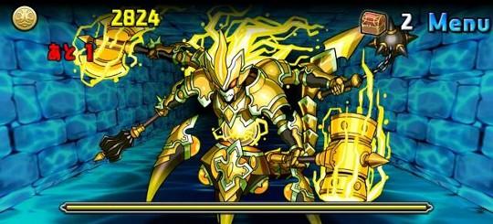 金の海賊龍 ライトニングチェイサー