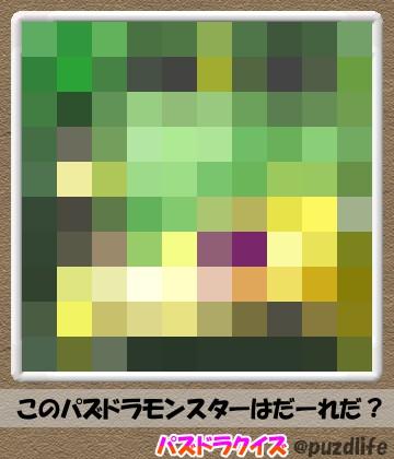 パズドラモザイククイズ14-1