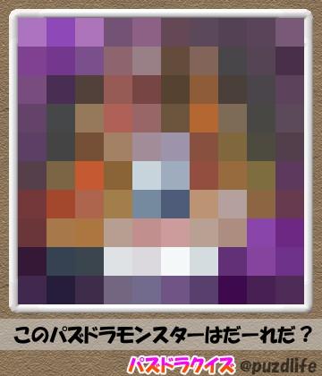 パズドラモザイククイズ14-2