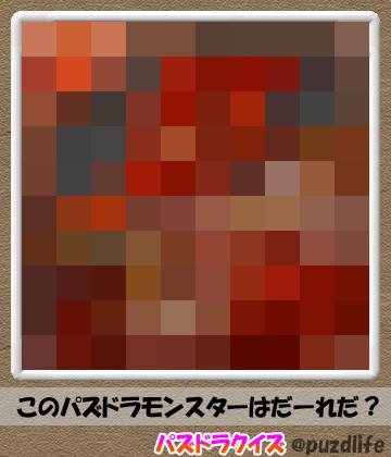 パズドラモザイククイズ14-3