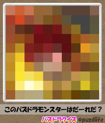 パズドラモザイククイズ14-4