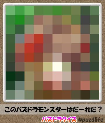 パズドラモザイククイズ14-5