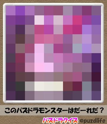 パズドラモザイククイズ14-6