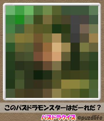 パズドラモザイククイズ14-7