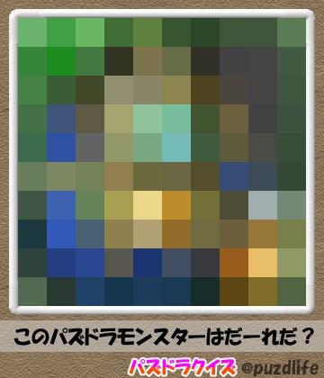パズドラモザイククイズ15-1