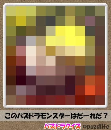 パズドラモザイククイズ15-2