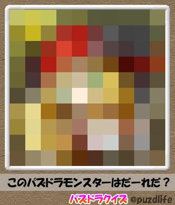 パズドラモザイククイズ15-3