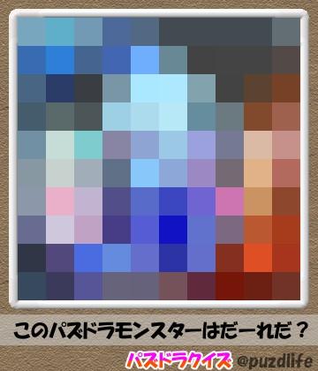 パズドラモザイククイズ15-4