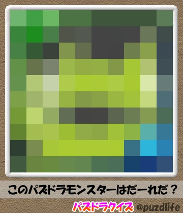 パズドラモザイククイズ15-5
