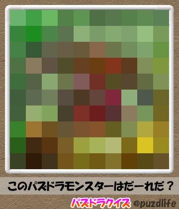 パズドラモザイククイズ15-6