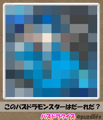 パズドラモザイククイズ15-7
