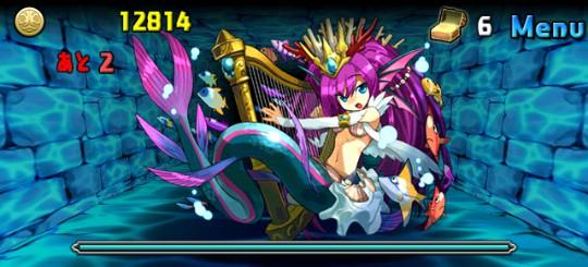 水の歴龍 超級 9F 大海の歌姫・セイレーン