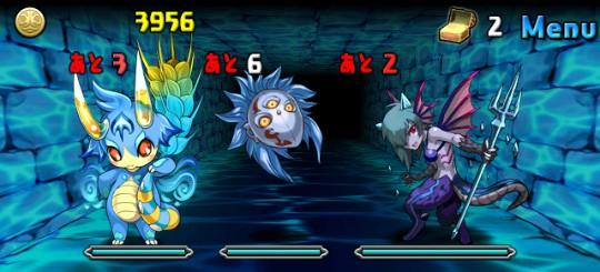 水の歴龍 超級 ノーマルモンスター