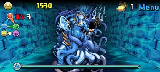 水の歴龍 大洋の悪魔・クラーケン
