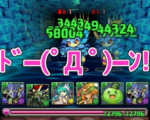 ド━(゚Д゚)━ン!!2