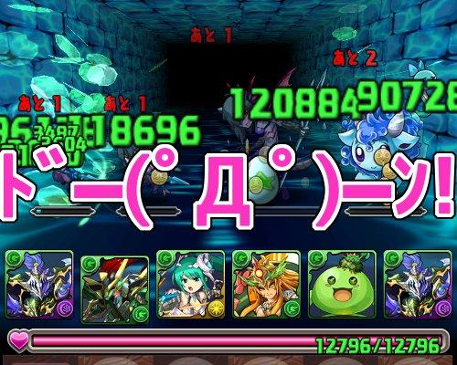 ド━(゚Д゚)━ン!!3
