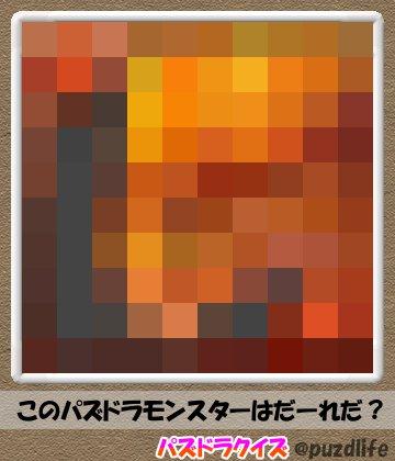 パズドラモザイククイズ16-2
