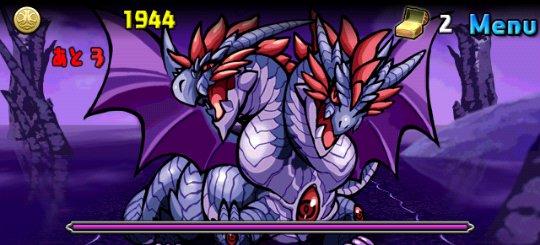 ドラゴンゾンビ降臨! 地獄級 バトル3 ティアマット