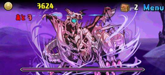 ドラゴンゾンビ降臨! 地獄級 ボス ドラゴンゾンビ