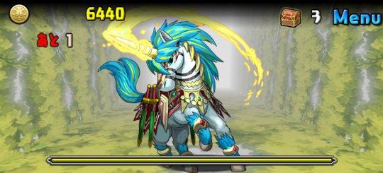 光の神秘龍 幻獣 ユニコーン