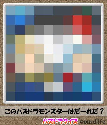 パズドラモザイククイズ17-1