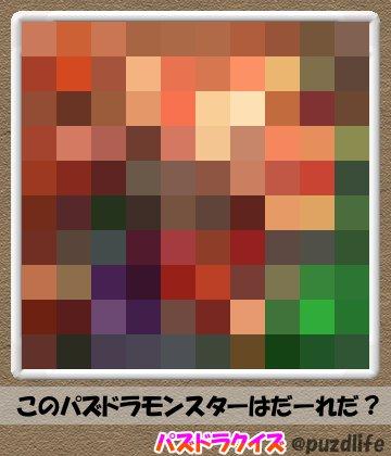 パズドラモザイククイズ17-6