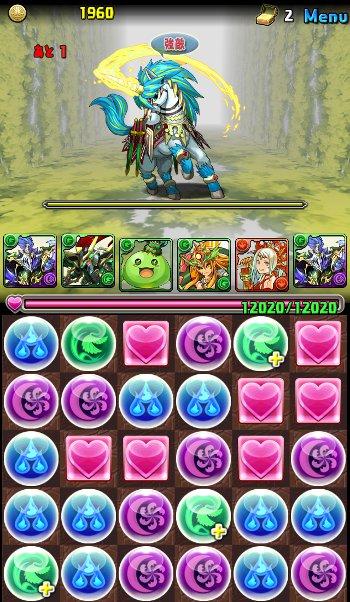 光の歴龍地獄級 バトル3 幻獣ユニコーン出現