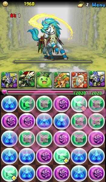 光の歴龍地獄級 バトル3 攻撃態勢・木