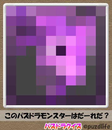 パズドラモザイククイズ18-1