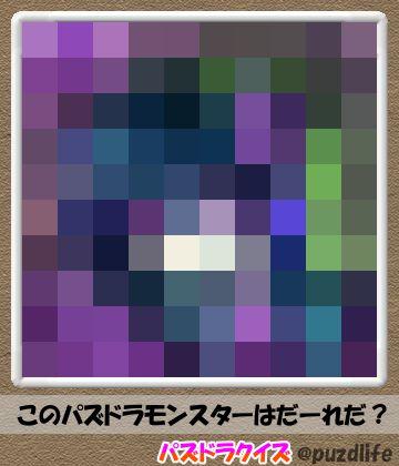 パズドラモザイククイズ18-2