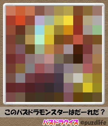 パズドラモザイククイズ18-4