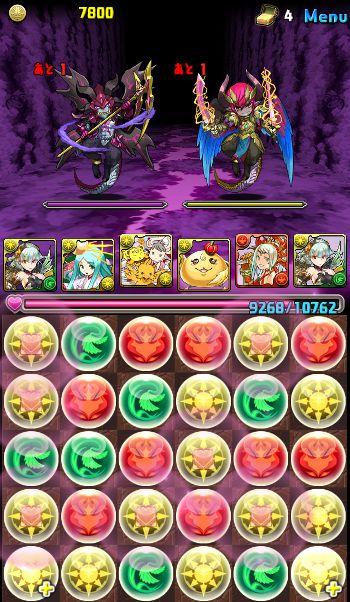 闇の歴龍地獄級 バトル5 攻撃態勢・光