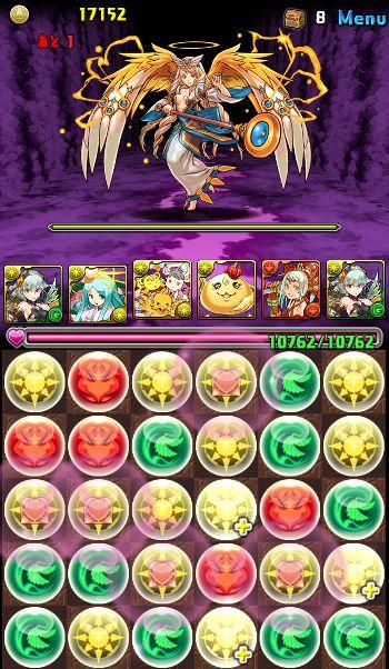 闇の歴龍地獄級 バトル9 攻撃態勢・光