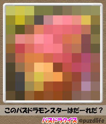 パズドラモザイククイズ19-1