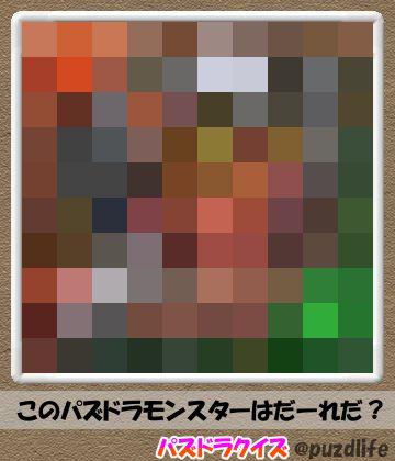 パズドラモザイククイズ19-2