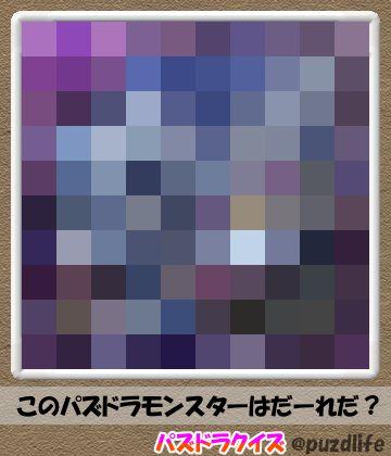 パズドラモザイククイズ19-3