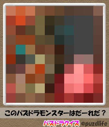 パズドラモザイククイズ19-4