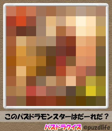 パズドラモザイククイズ19-5