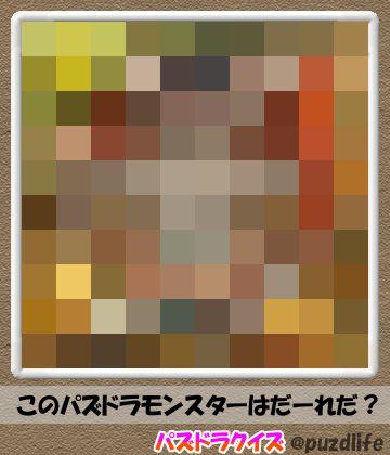 パズドラモザイククイズ19-6