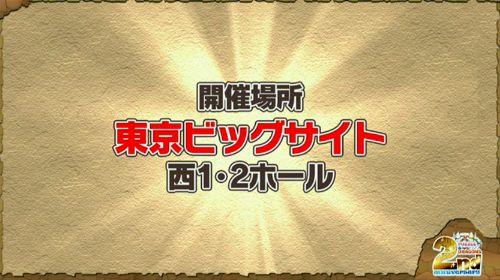 vpuzdra503_puzdra_japancup_media2