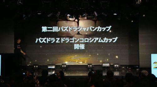vpuzdra503_puzdra_japancup_media4