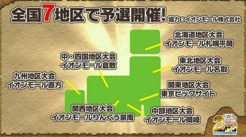 vpuzdra503_puzdra_japancup_media7