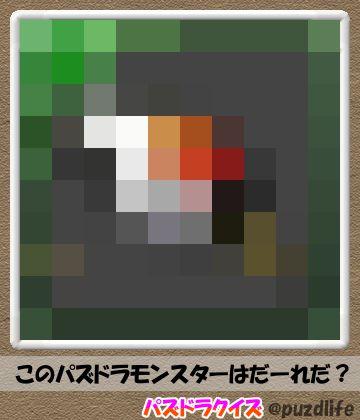 パズドラモザイククイズ20-1