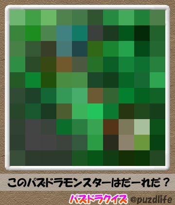 パズドラモザイククイズ20-2